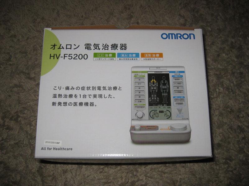 オムロンの電器治療器HV-F5200